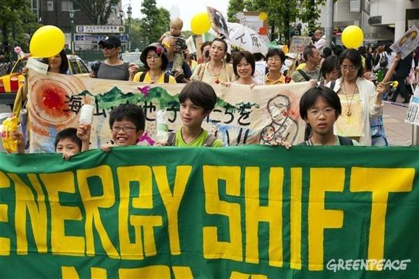 stop nucléaire japon